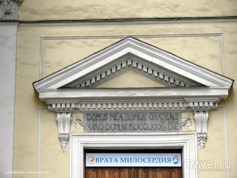 Римско-католическая церковь Святой Екатерины в Санкт-Петербурге / Россия