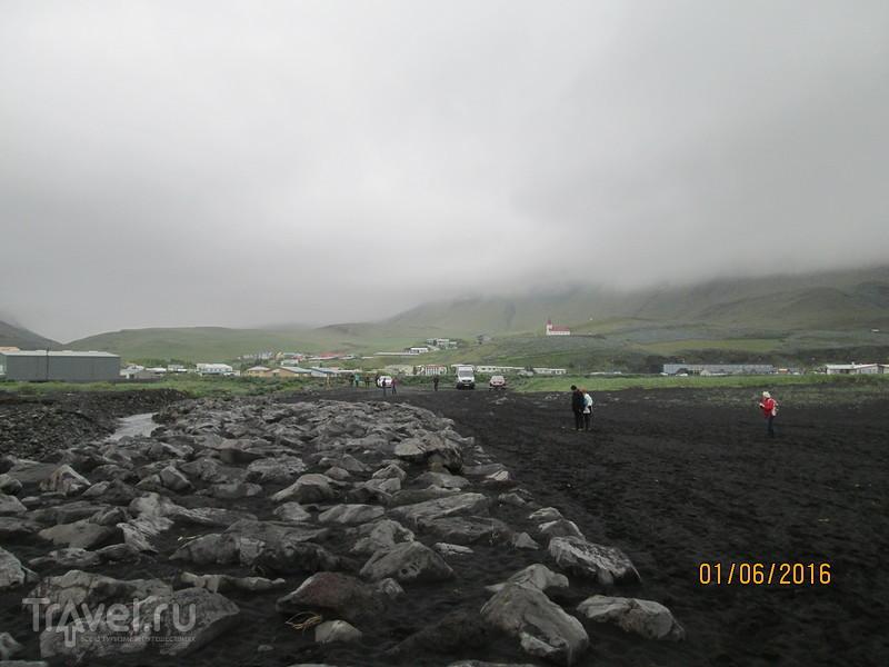 Исландия. Мыс Дирхолаэй (Dyrholaey) / Исландия