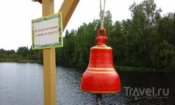 Валаам - Мандроги / Россия