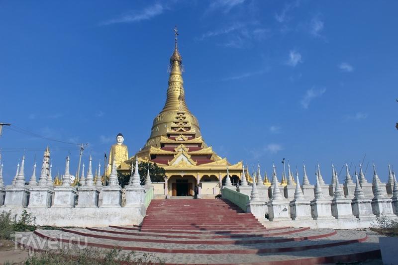 Мьянма: Моунъюа. Почти самая большая статуя Будды / Мьянма