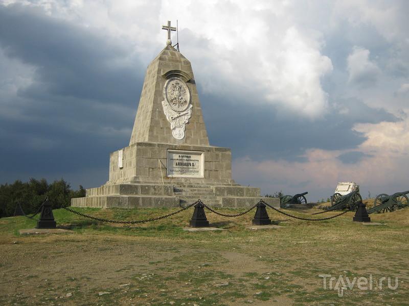 Болгария. Шипка / Болгария