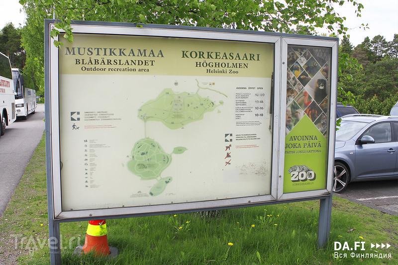 Коркеасаари - зоопарк в Хельсинки / Фото из Финляндии