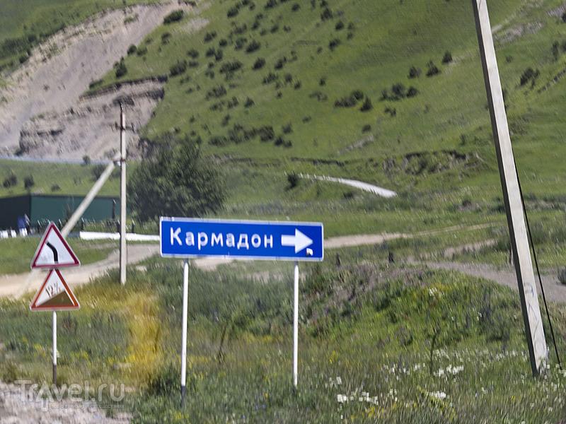 Северный Кавказ 2016. Фиагдонское ущелье / Россия