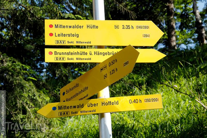 Маршрут Leitersteig 284 Миттенвальд и подвесной мост через ущелье / Германия