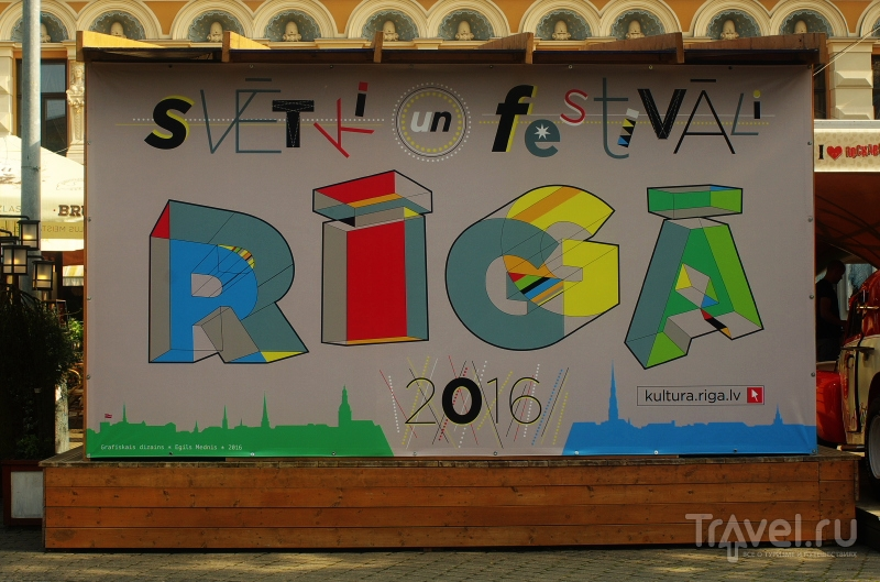 Рига / Фото из Латвии