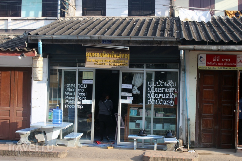 Луангпхабанг. Пример маленького европейского городка в Азии / Лаос