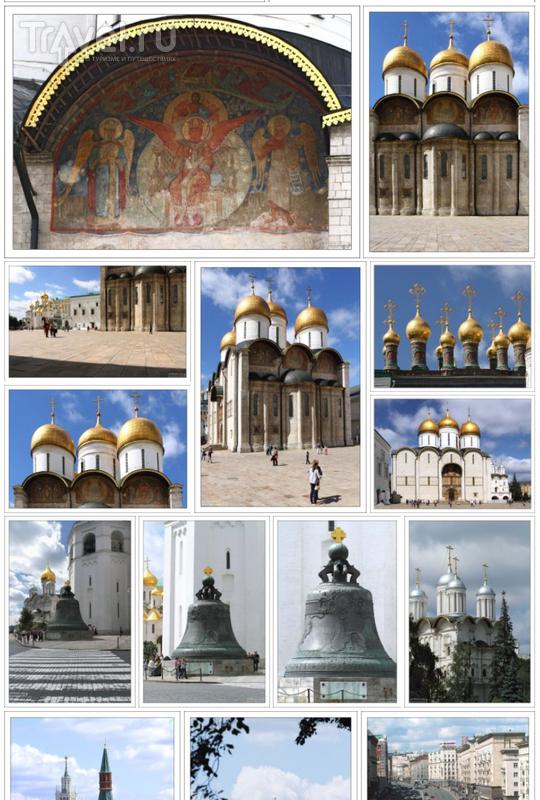 Россия: московские фотографии / Россия