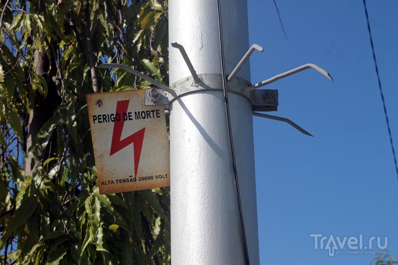 Восточный Тимор: Дили / Фото из Восточного Тимора