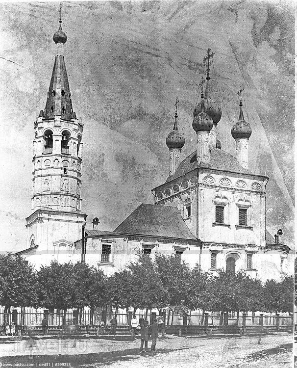 Церкви и монастыри города Серпухова / Фото из России