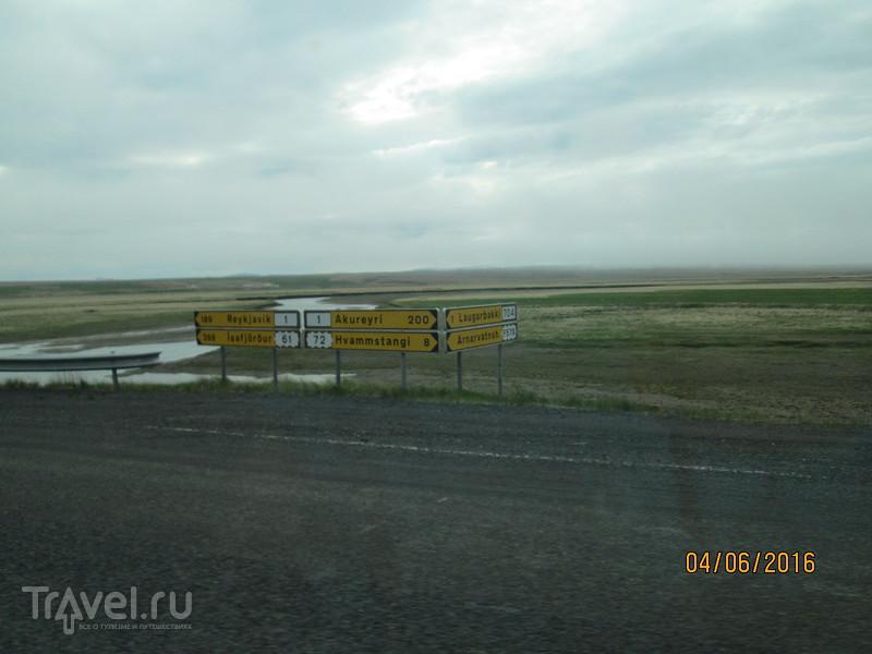 Исландия. Дороги, дороги... / Исландия