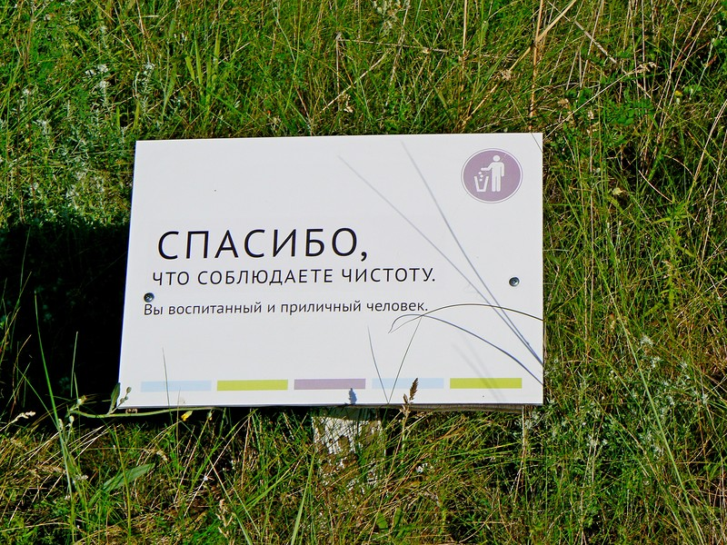 Воронежская обл. Дивногорье / Россия