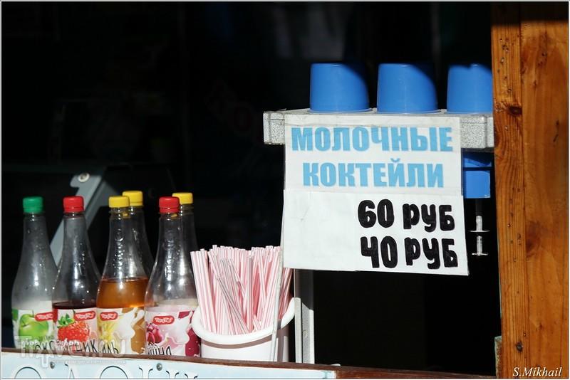 Судак. Торговля / Россия