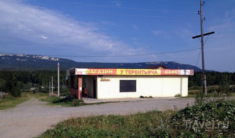 Южный Урал. Снижаемся, посадка на Зюраткуль / Россия