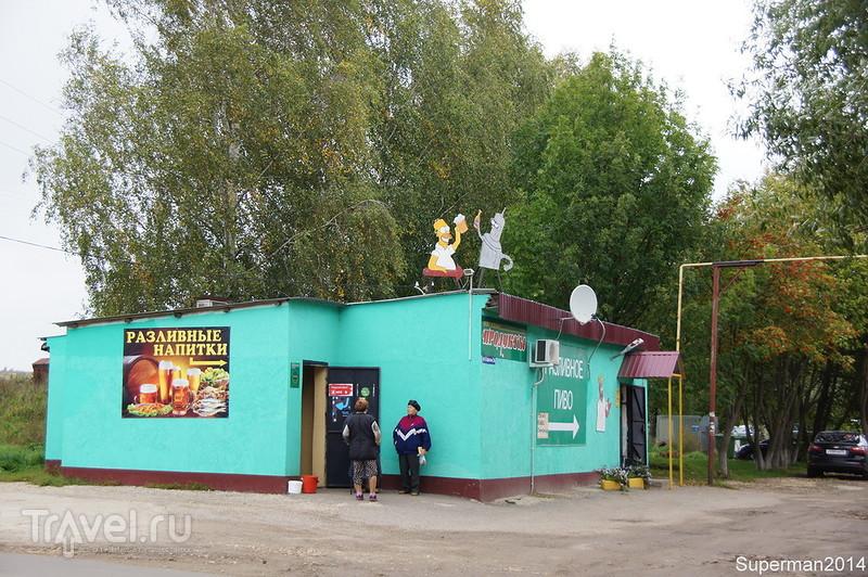 Спасское / Россия