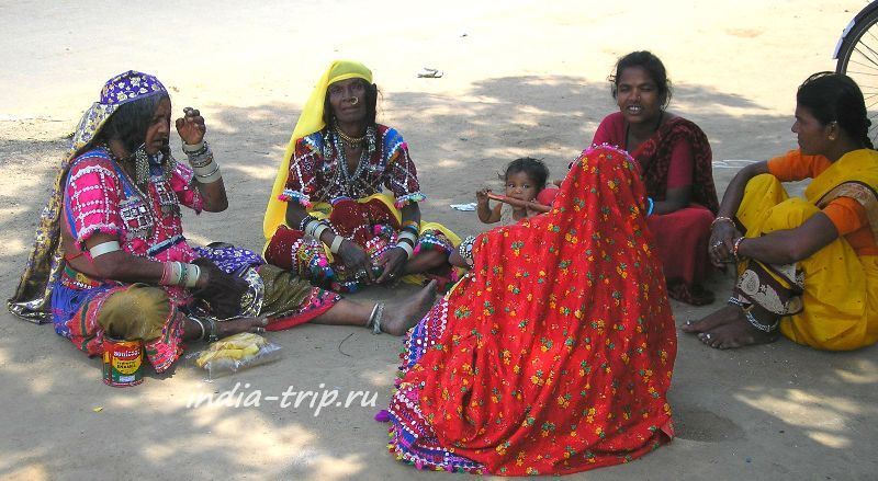 Индийские цыганки. Или как остаться без денег и документов, но вернуться домой / Индия