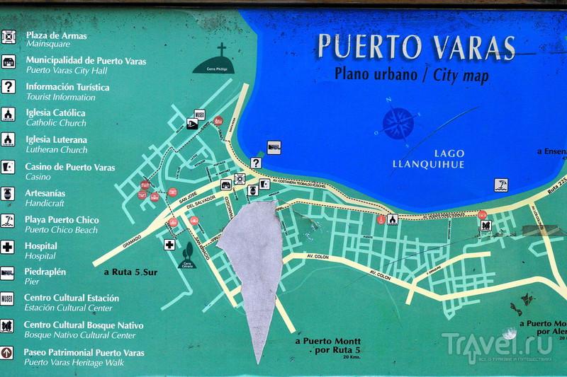Пуэрто-Варас - Город Роз! / Фото из Чили