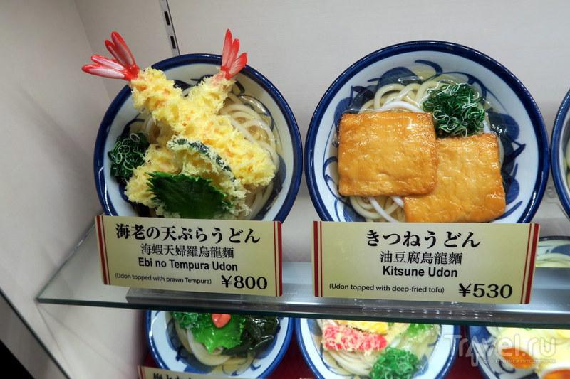 Что и как есть в Японии / Фото из Японии