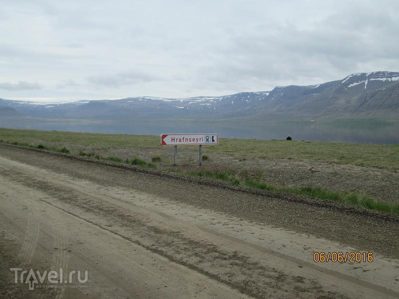 Исландия. Города Flateyri и Pingeyri / Исландия