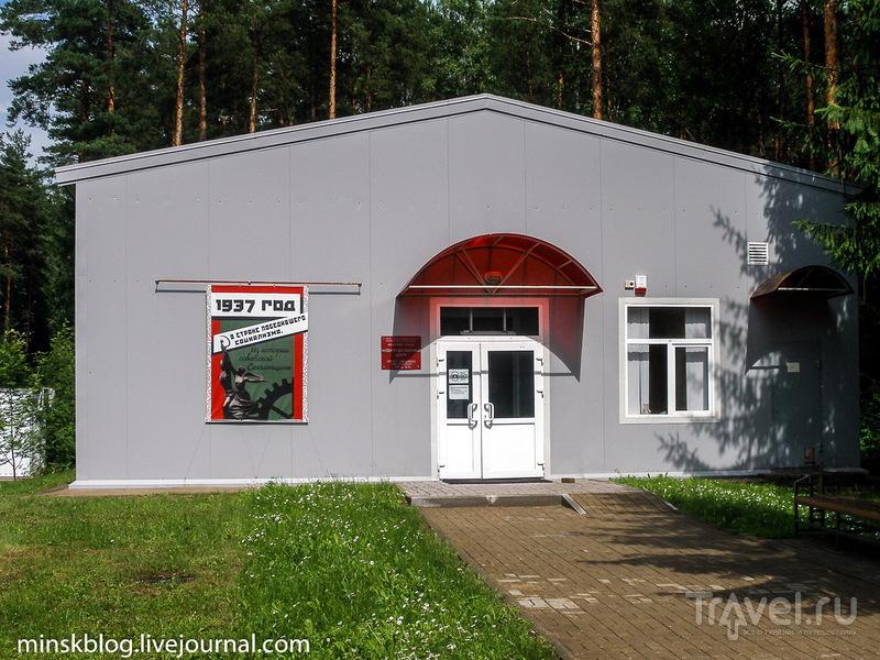 Катынь. Мемориал сталинских репрессий / Фото из России