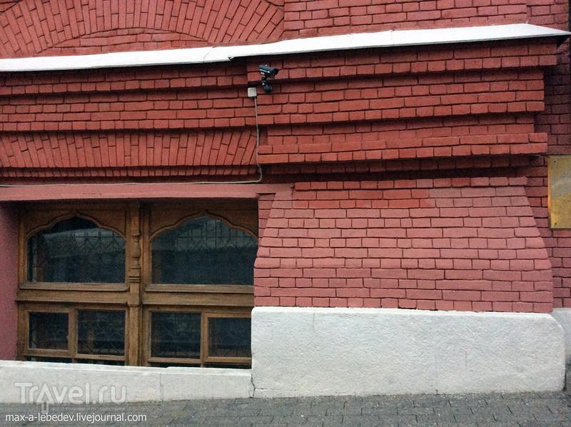 Москва за пару дней / Россия