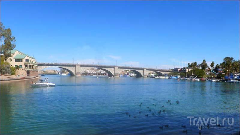 Аризона. Ой, лондонский мост! / США