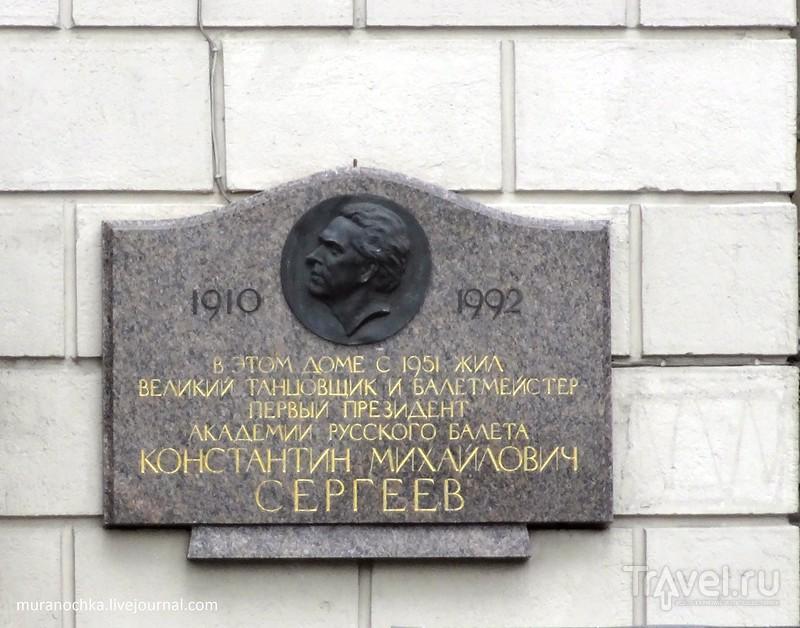 Три красивых здания в Санкт-Петербурге / Россия