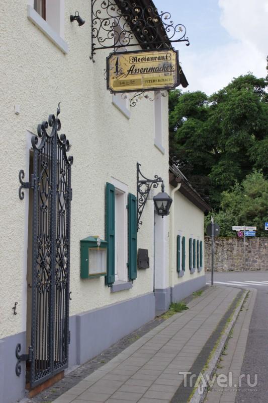 Гастрономический и пивной QuickStart в Бонне / Германия