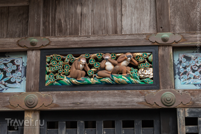 Япония. Никко / Фото из Японии