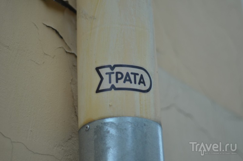 Мелочь, а приятно: граффити Вильнюса / Литва