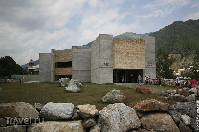 Сванетия в июле: Музей в Местиа / Фото из Грузии