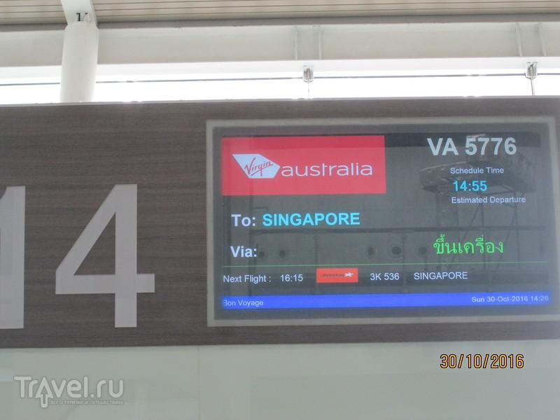 Пхукет. Пляжный день. Перелет в Сингапур / Сингапур