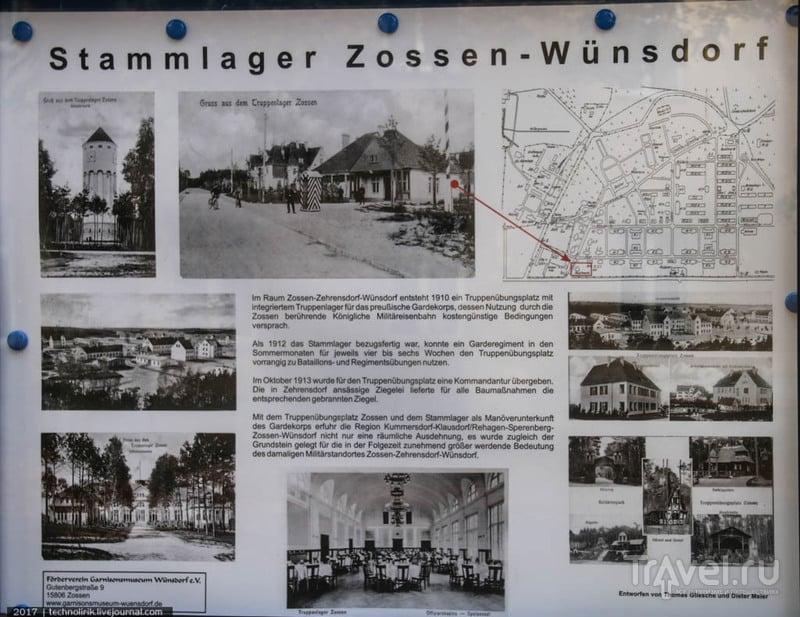 """Вюнсдорф - """"маленькая Москва"""" / Фото из Германии"""