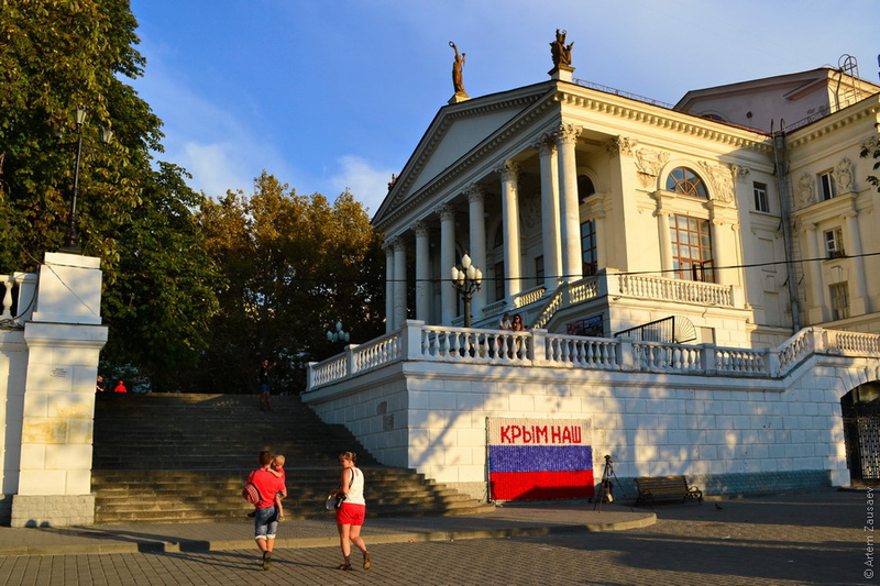 Севастополь. От Графской пристани / Фото из России