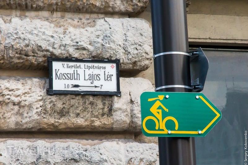 Будапешт: прогулки по Пешту / Венгрия