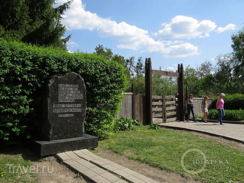 Вход в дом-музей писателя Ивана Котляревского / Фото с Украины