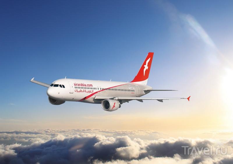 Каникулы с Air Arabia