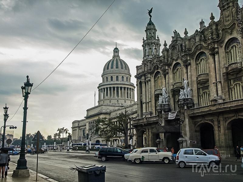 """Volveremos! или """"Вы навсегда запомните Кубу"""" / Куба"""