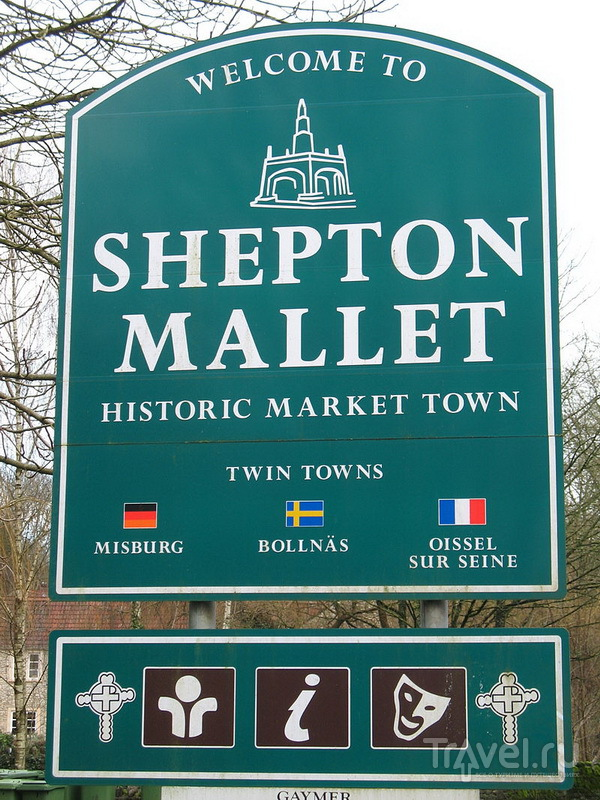 Welcome to Shepton Mallet / Великобритания
