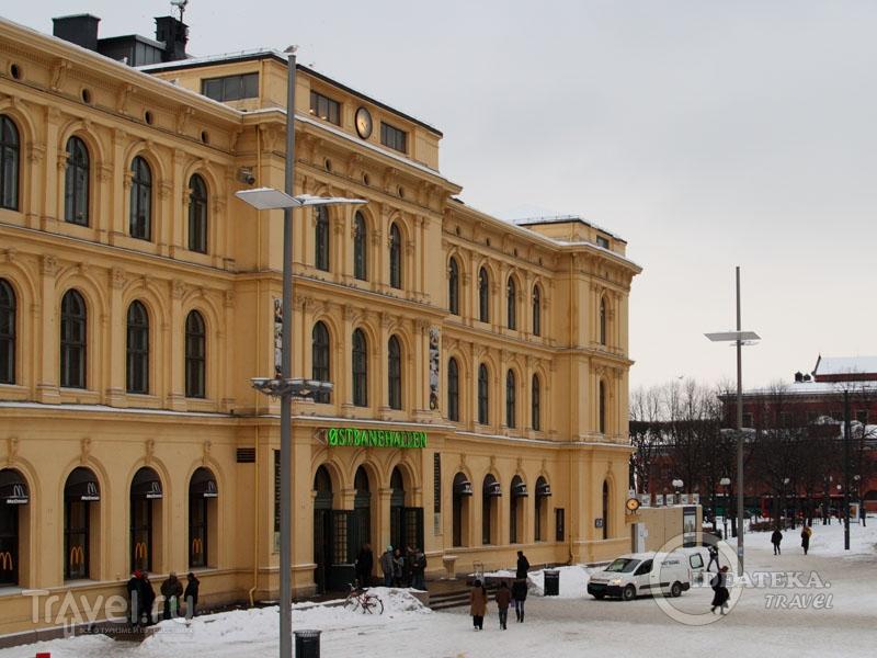 Вокзал в Осло, Норвегия / Фото из Норвегии
