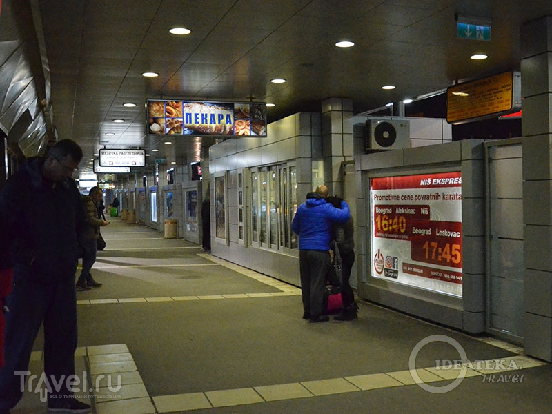 Интерьер автовокзала в Белграде / Сербия