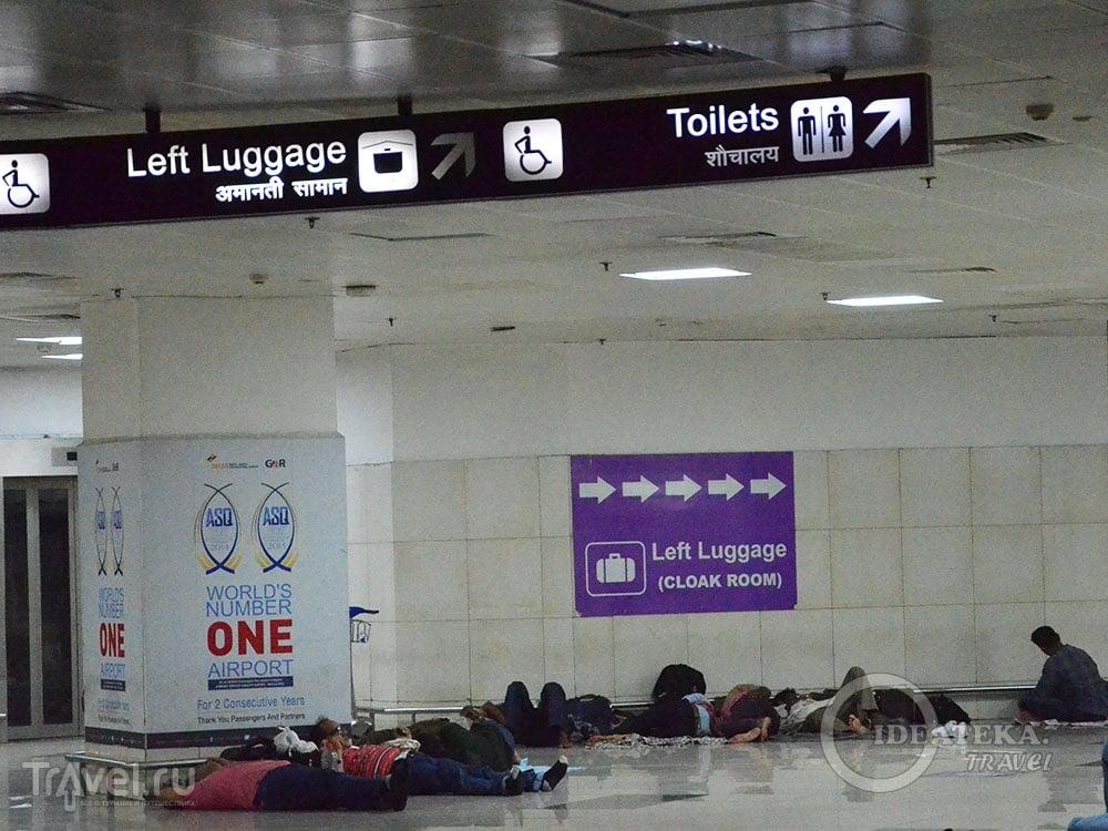 Камера хранения в аэропорту Дели  / Фото из Индии