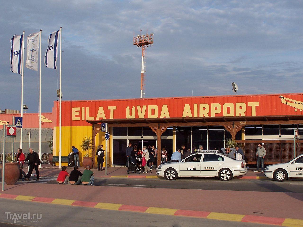 Ovda Airport north of Eilat, Israel / Израиль