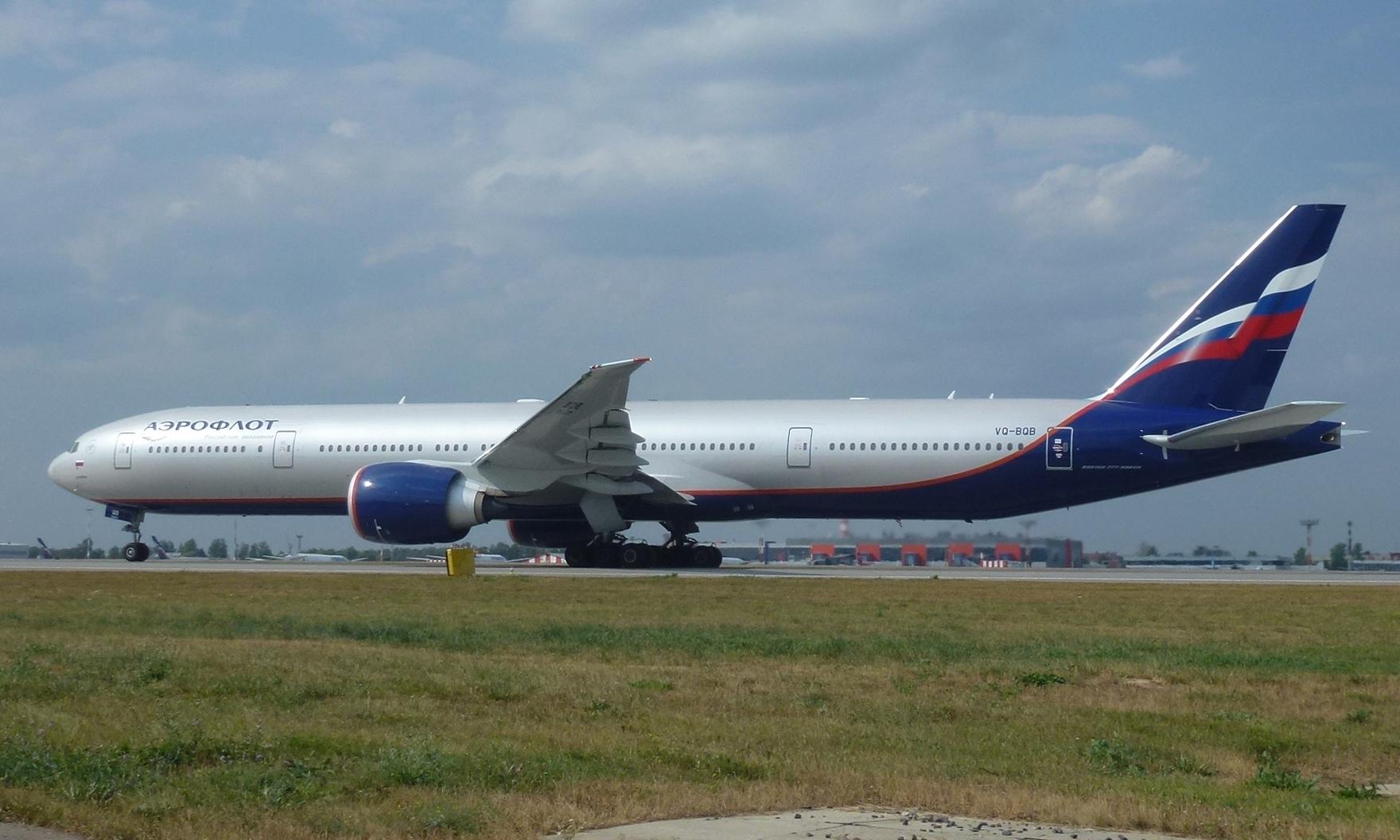 В какой терминал прилетает аэрофлот в дубай как добраться из аэропорта в дубай