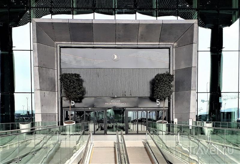 Приоритетный вход в терминал - вход #5 / Турция