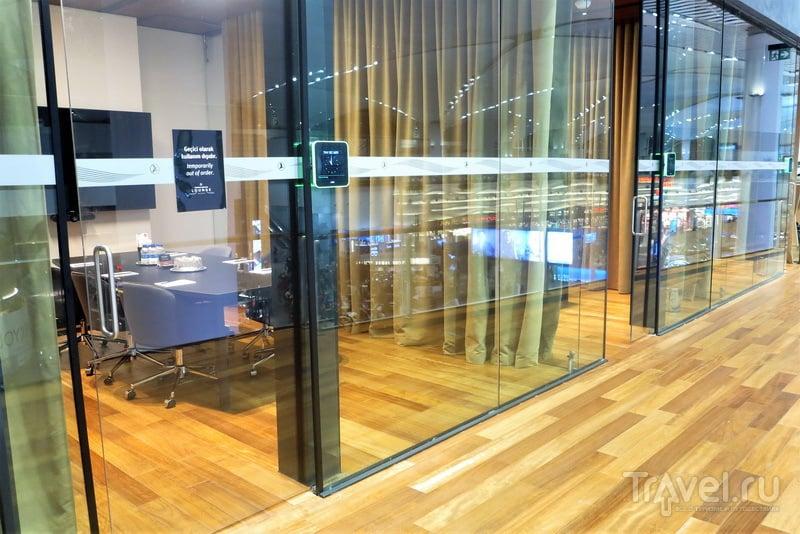 Конференц-комнаты, Business Lounge / Турция