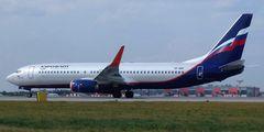 Аэрофлот будет летать из Москвы в Иркутск пять раз в день летом