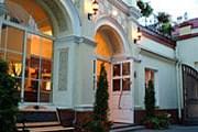 Отель в Вильнюсе. // hrs.ru