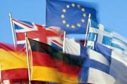 Стоимость виз в страны ЕС для граждан России составляет 35 евро. // GettyImages