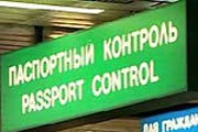 Упразднение контроля на границах между странами - новыми членами ЕС - произойдет не скоро. // Travel.ru
