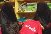 Продавщица-мусульманка должна носить традиционное длинное платье. // GettyImages